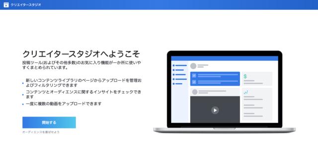 Facebook、新しいクリエイタースタジオ モバイルアプリをローンチ