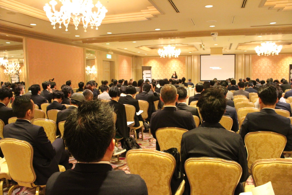 CMO Japan Summit