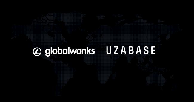 ユーザベース、世界180ヵ国以上に約10,000人のエキスパートネットワークを保有する『GlobalWonks』と資本業務提携を実施。グローバルにおける専門家の知見を拡充