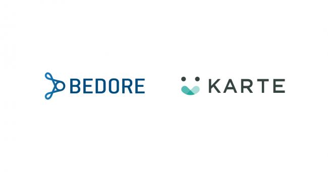 CX(顧客体験)プラットフォーム「KARTE」、対話エンジン「BEDORE Conversation」と連携開始