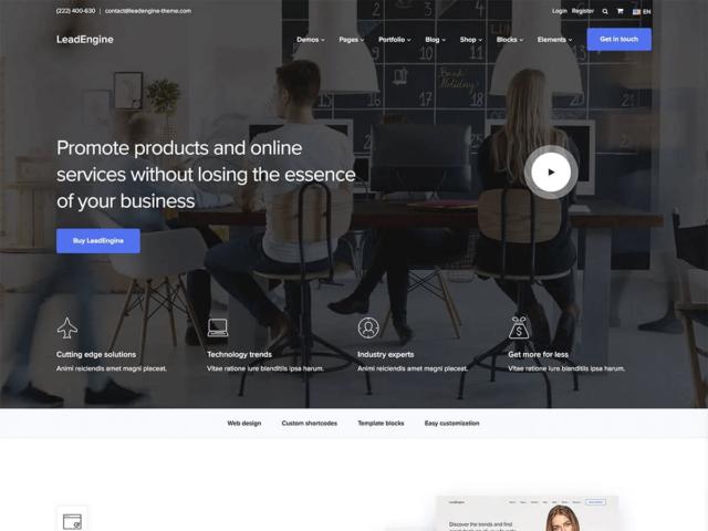 WordPressコーポレートサイトテーマ・企業サイトテーマ「LeadEngine」
