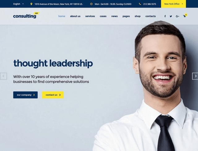 WordPressコーポレートサイトテーマ・企業サイトテーマ「Consulting」