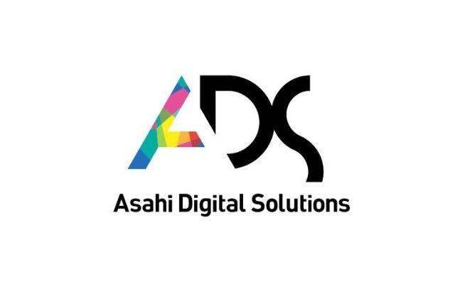 朝日新聞社、コンテンツマーケティングのソリューションプログラム「Asahi Digital Solutions(ADS)」の提供を開始