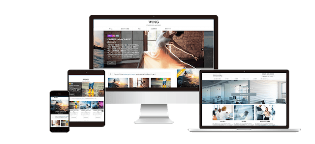 Affinger 5|WordPressおすすめテーマ