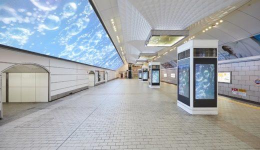 大阪メトロサービス、デジタルサイネージのデータ活用や効果測定の取り組みを加速