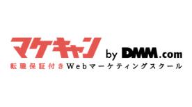 マケキャンbyDMM.comの比較用