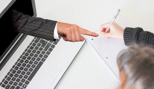 ウェビナーマーケティングを最適化する8つのポイント