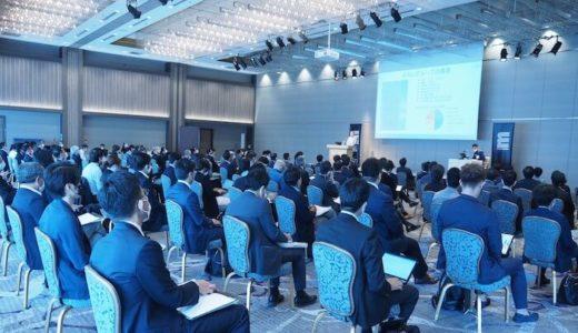 マーケターが集う「CMO Japan Summit 2021 」7月7・8日開催!