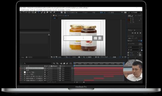 ヒューマンアカデミー 動画クリエイター講座は動画広告制作スキルが学べる