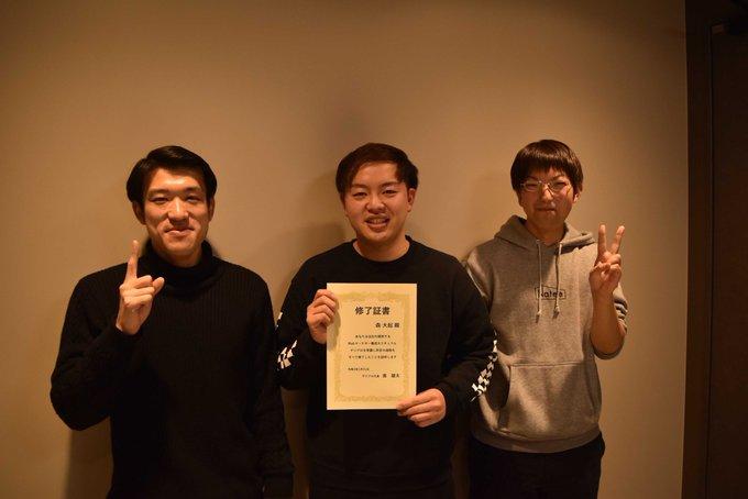 Webマーケティングスクール「デジプロ 大阪校」の卒業生