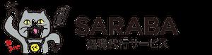 退職代行SARABのロゴ