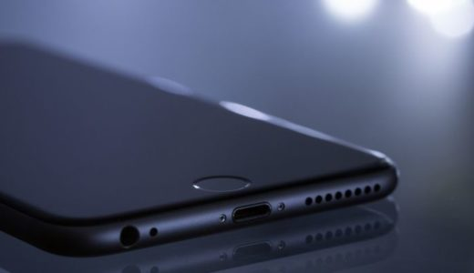 マーケターにとっての新たなIDの課題、Appleのモバイル広告IDがオプトイン方式に