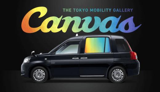 ニューステクノロジー、国内初の車窓モビリティサイネージサービス「Canvas」を開始