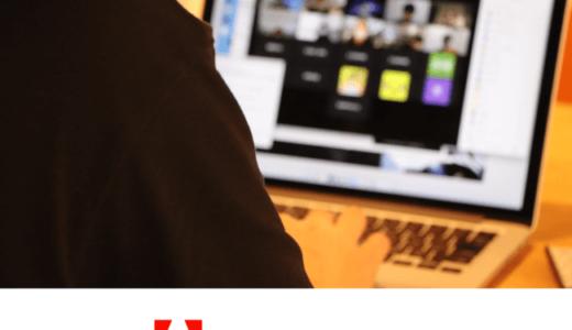 デジタルハリウッドSTUDIO、IBM・アドビ・WACULとWebデザイナー向けAI講座をリリース