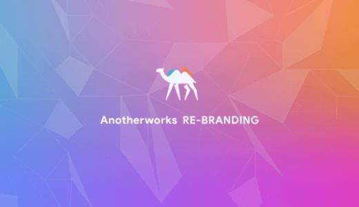 Another works、複業マッチングプラットフォーム「Another works」を「複業クラウド」としてリブランディング