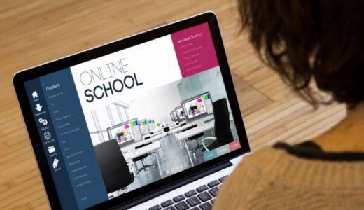 Webマーケティングスクールは意味がない?スクールに通う必要性などを解説