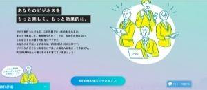 webmarks|SEO特化スクール・フリーランスコース・Webマーケティングスクール