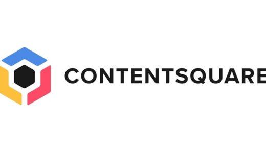 コンテントスクエア、業界初のCookieを一切使用しないサイト解析ソリューションの提供開始
