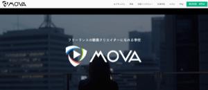 MOVA |フリーランスの動画クリエイターになれる学校