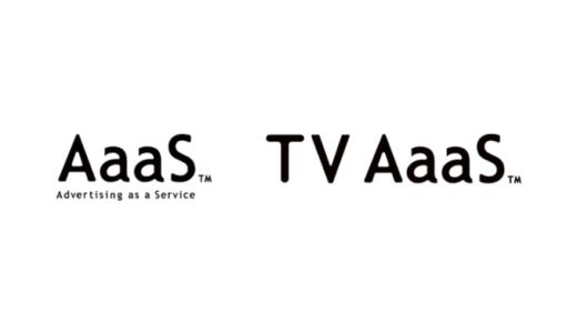 博報堂DYメディアパートナーズ、運用型テレビ広告サービス「TV AaaS」をアップデートして提供開始