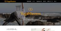 Yoga Masters(ヨガマスターズ)|おすすめのオンラインヨガ
