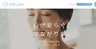 MELON(メロン)|おすすめのオンラインヨガ