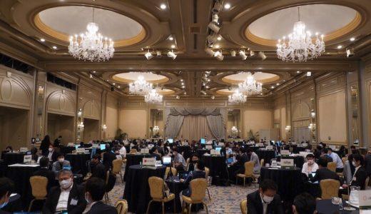 トップマーケターが一堂に会する「CMO Japan Summit」10月5-6日開催