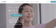 SOELU(ソエル)|おすすめのオンラインヨガ