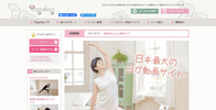 Yogalog(ヨガログ)|おすすめのオンラインヨガ