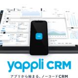 Yappli CRM