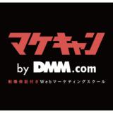 マケキャン by DMM.com