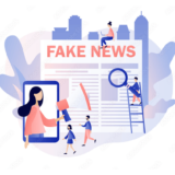フェイクニュース