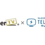 CMer TV ×テレシー