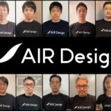 マーケティングデザイン高速提供サービス「AIR Design」拡大中のガラパゴス、 初の資金調達を実施