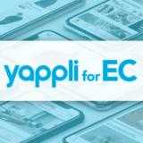 ヤプリ、EC特化型ソリューション『Yappli for EC』を開始